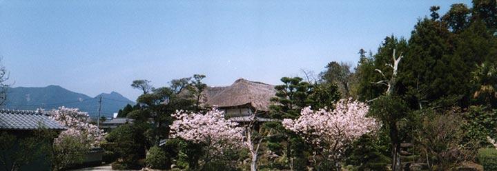 KamochiHouse
