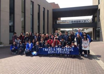 Nagasaki International University