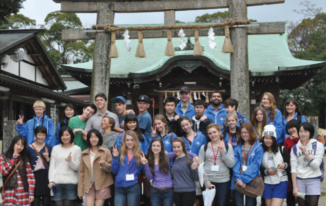 You Can Be A Student Ambassador To Japan!