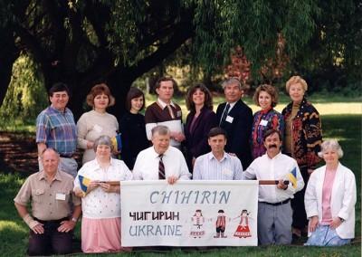 Visiting Chyhyryn